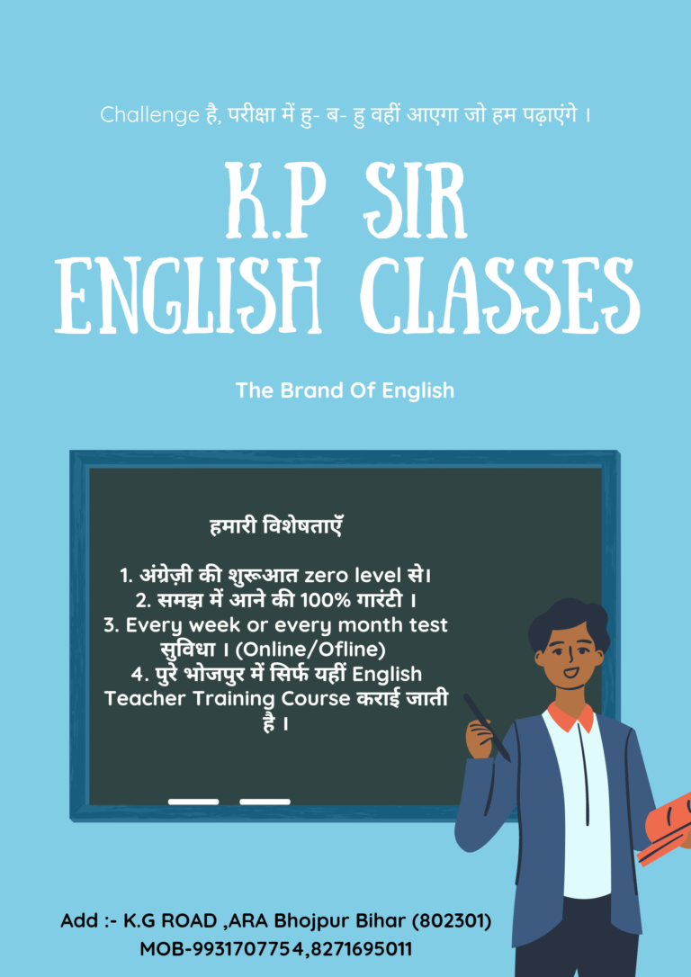kp sir english