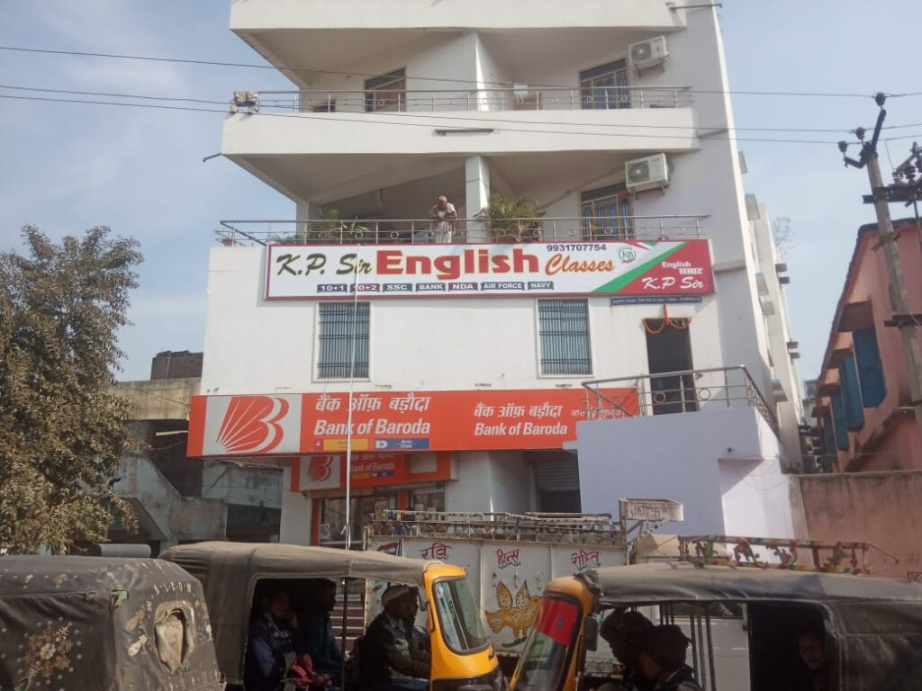 K.P. ENGLISH CLASSES ARA